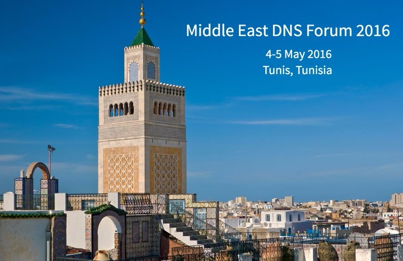 middle-east-dns-forum-2016